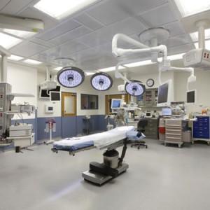 OR/ICU Equipment